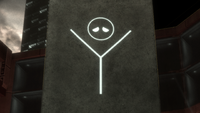 Sad Monoglyph.png