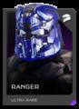 H5G REQ Helmets Ranger Ultra Rare.png