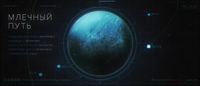Anil Station Planet.png