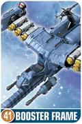 Halo Legends card 41.png