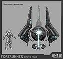 H4 Forerunner Powercore conceptart.jpg