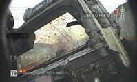 H3 AR2 B22 Injured.jpg