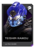 H5G REQ Helmets Teishin Raikou Ultra Rare