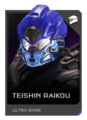 H5G REQ Helmets Teishin Raikou Ultra Rare.png