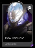 H5G REQ Helmets EVA Leonov Ultra Rare