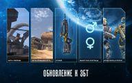 Halo Online Update 6.jpg
