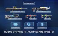 Halo Online Update 1.jpg