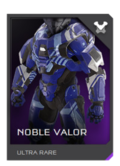 REQ Card - Armor Noble Valor.png