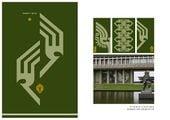 H4FUD CAMS Murals 1.jpg