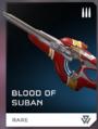 Bloodofsuban.png