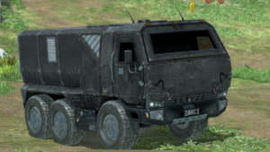 The ONI Van from the MCC Reach Forge. Originally taken by User:BaconShelf.