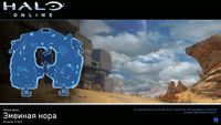 Halo Online map.png