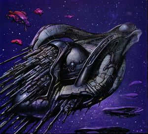 The Covenant agricultural support ship Infinite Succor.