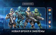 Halo Online Update 4.jpg