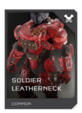 REQ Card - Armor Soldier Leatherneck.png