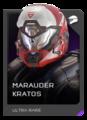 H5G REQ Helmets Marauder Kratos Ultra Rare.png