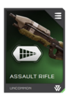 REQ AR with Sound Dampener.png