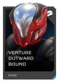 H5G REQ Helmets Venture Outward Bound Rare