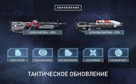 Halo Online Update 2.jpg