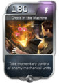 Blitz Ghost in the Machine.png