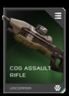 REQ COG Assault Rifle.png