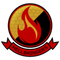 HW2 Kinsano logo.png