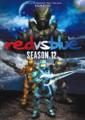 RvB Season 12 DVD.png