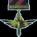 Deadliest Unit.png