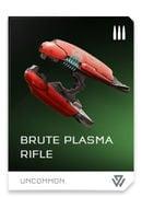 Brute Plasma Rifle REQ card in Halo 5: Guardians